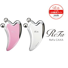 【エントリーでポイント2倍】リファカッサ ReFa CAXA ピンク ホワイト MTG正規品