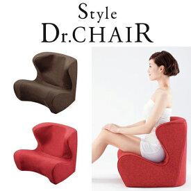 ドクターチェア Style Dr.CHAIR 姿勢ケア 座椅子 MTG正規品 【佐川急便にて発送】