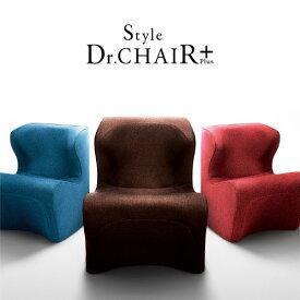 ドクターチェアプラス Style Dr.CHAIR Plus 姿勢ケア 座椅子 MTG正規品 (送料無料)