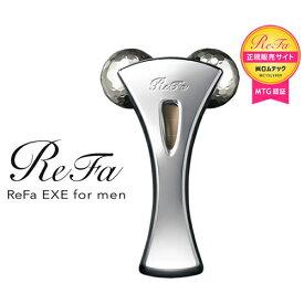【エントリーでポイント2倍】リファエグゼフォーメン ReFa EXE for men MTG正規品 正規店