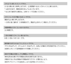 リファグレイスヘッドスパReFaGRACEHEADSPAMTG正規品【10月6日順次発送】