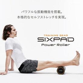 【即納】シックスパッド パワーローラー SIXPAD Power Roller SE-AB03L MTG正規品