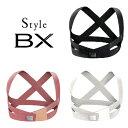 【即日出荷可能】Style BX スタイルビーエックス MTG正規品