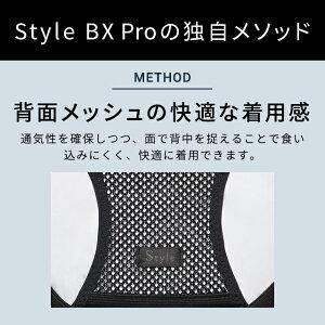 スタイルビーエックスプロSサイズStyleBXPro4573176153185