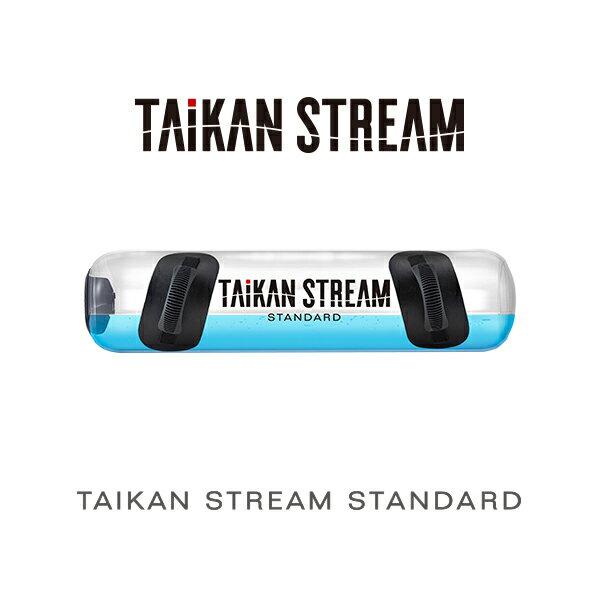 【16時〜最大1,000円クーポン利用可能】タイカンストリーム スタンダード TAIKAN STREAM STANDARD MTG正規品