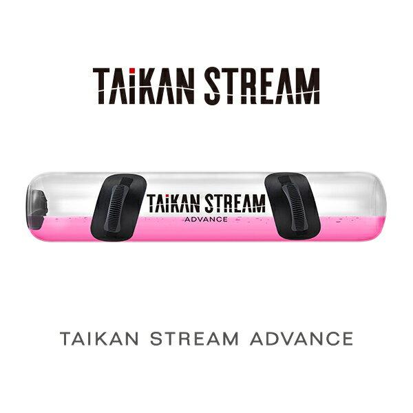 【NBAエントリーでポイント3倍】【特別1,000円クーポン発行中】タイカンストリーム アドバンス TAIKAN STREAM ADVANCE MTG正規品