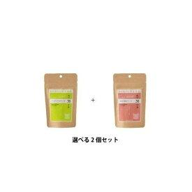 私の30日茶 7daysチャレンジ 選べる2個セット 生活の木 ◆