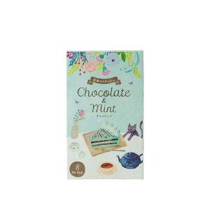 紅茶のパティシエ チョコミント 8ヶ入 4954753096499 生活の木 ◆
