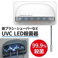 OcleanS1歯ブラシ殺菌装置ウイルス対策除菌UVC歯磨きTYPE-C1000mAh自動殺菌-10℃~50℃1000mAhSmartUVC歯ブラシ殺菌機