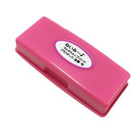 【送料無料対応】ねいみーマルチタイプスタンプパッド【ピンク】カラー油性インク お名前スタンプセット商品と一緒に買って送料無料に!アイロンがけ不要で洗濯洗浄OK