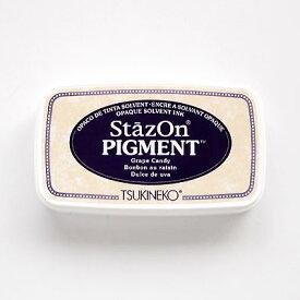 ツキネコ ステイズオン ピグメント グレープキャンディ SZ-PIG-011 顔料系インク StazOn PIGMENT Grape Candy