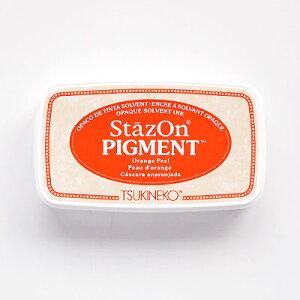 ツキネコ ステイズオン ピグメント オレンジピール SZ-PIG-071 顔料系インク StazOn PIGMENT Orange Peel