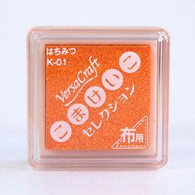 ツキネコ バーサクラフト S こまけいこセレクション はちみつ VKS-K01 スタンプパッド