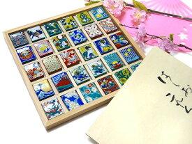 【九谷焼】色絵箸置き コレクションセット KUTANI  はしおき30個 木箱入りギフトセット