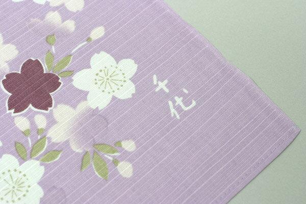 綿の風呂敷 宇野千代の愛した桜のふろしき 荘川桜90cm 風呂敷専門店・唐草屋