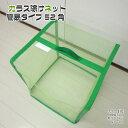 折りたたみカラス除けネット 簡易タイプグリーン ゴミ箱 ダストボックス からすよけ カラス対策 ゴミ収集庫 ご…