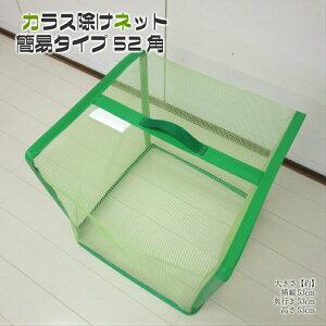 折りたたみカラス除けネット 簡易タイプグリーン ゴミ箱 ダストボックス からすよけ カラス対策 ゴミ収集庫 ごみ置き場 ゴミステーション 戸別回収 自立ゴミ枠