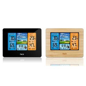 置き掛け兼用 多機能 温湿度計 温度計 時計 室内 室外 気圧 天気予報 ワイヤレス デジタル カラー 液晶 アラーム 日付表示 【並行輸入品】 ◇ALW-FJ3373 | 置き時計 置時計 壁掛け時計 壁掛け デ
