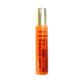 (オーディオテクニカ)RB3H 充電式ニッケル・水素蓄電池(Ni-MH)/新品 ※旧モデル:AT-CLM700シリーズ対応 (新モデル CLM7000/9000シリーズには対応しておりません)