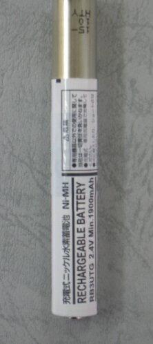 (オーディオテクニカ)RB3UTG 充電式ニッケル水素蓄電池(Ni-MH) 2.4V 1900mAh/新品