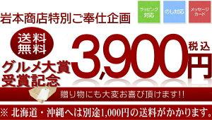 【送料無料】おつまみセット詰め合わせ北海道・沖縄は別途500円