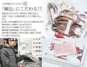 岩本商店のこだわり5「梱包」にこだわる!!