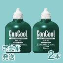 Cocool2 1200