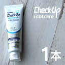 Rootcare750