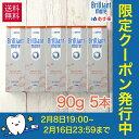 【5本セット】 ライオン ブリリアントモア アプリコットミント 90g 5本 セット 美白 ホワイトニング 歯磨き粉 ステイ…
