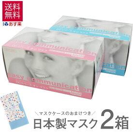 日本 製 マスク 販売 在庫 あり