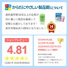 Gelcoat f ★ periodontal disease prevention toothpaste ★ preventive dental competition brand ♪ 05P13Dec14