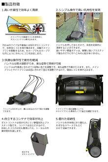 【送料無料】業務用手押し式スイーパーKM70/20C(ケルヒャーKARCHER業務用プロ仕様掃除機そうじ機KM70/20CKM70/20C)
