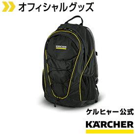 KÄRCHER × Deuterバックパック