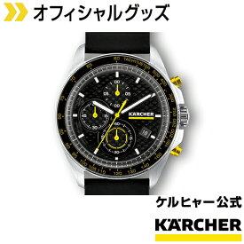 KÄRCHER × FOSSIL メンズ腕時計