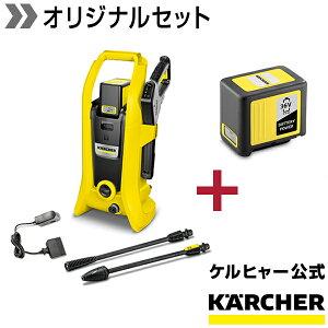 K 2 バッテリーセット + バッテリーパワー 36V5.0Ah 高圧洗浄機(コードレス)