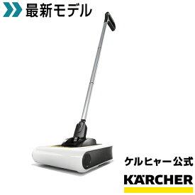 KB 5 ホワイト スティッククリーナー