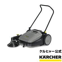 【送料無料】ケルヒャー業務用手押し式スイーパーKM70/20C