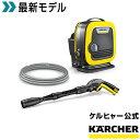 【予約製品】【2020年秋の新製品】高圧洗浄機 K MINI