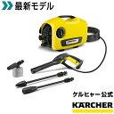 K 2 サイレント 高圧洗浄機
