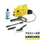 K 2 クラシック カーキット(ケルヒャー 高圧洗浄機 KARCHER 家庭用 高圧 洗浄機 洗浄器 K 2 クラシック カーキット 塩害対策)
