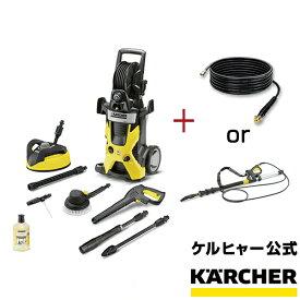 豪華特典 K 5 サイレントカー&ホームキット 高圧洗浄機