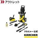 【アウトレット】K 5 サイレントカー&ホームキット 高圧洗浄機