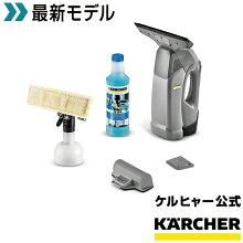 ケルヒャーKARCHER業務用乾湿両用掃除機NT25/1Ap