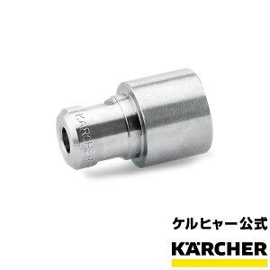 ノズルチップ 15°(パワーノズル)ノズルサイズ:036 品番:2.113-043.0「EASY!ForceEASY!Lock」 (ケルヒャー KARCHER 高圧洗浄機 アクセサリー 交換用 業務用 プロ仕様 交換 2113-0430)