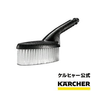 アクセサリー ウォッシュブラシ黒(ケルヒャー KARCHER 高圧洗浄機 家庭用 高圧 洗浄機 洗浄器 オプション 部品 アタッチメント パーツ ブラシ)