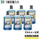 【箱買いがとってもお得】3 in 1 カーシャンプー 1箱(6個入り)(ケルヒャー KARCHER 高圧洗浄機 家庭用 洗浄器 オプシ…