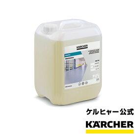 フロアPro 10L ワックス剥離剤 (床洗浄機用洗浄剤)