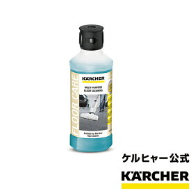 フロアクリーナー用洗浄剤(フロアクリーナー FC 3d用)