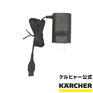 充電アダプター KB 5,WV 品番:6.654-353.0(窓用バキュームクリーナー スティック クリーナー 交換 部品 パーツ KB 5,WV 50 plus,WV 75 plus,WV 50,WV 75, WV 1 プラス,WV 1 プレミアム, WV 1 プラス LR, WV 1 プレミ