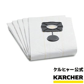 強化タイプ 紙パック 5枚組(ケルヒャー KARCHER 業務用 乾湿 両用 バキューム クリーナー 掃除機 そうじ機 部品 交換用 ペーパー フィルター バック)